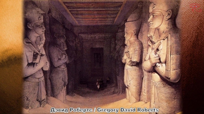 Вечный Египет в картинах художников ⁄ Eternal Egypt in the paintings of artists