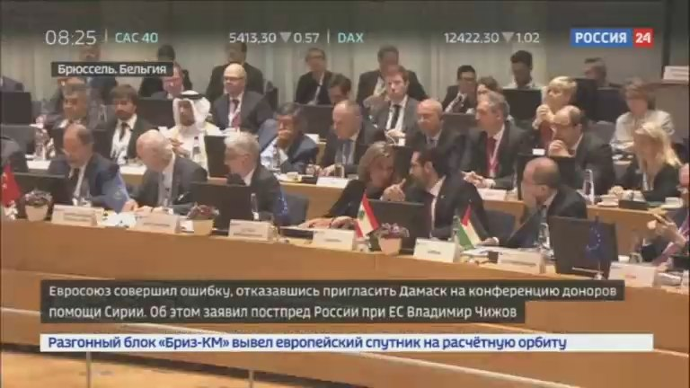 Новости на «Россия 24» • В Брюсселе решили восстанавливать Сирию без участия ее правительства