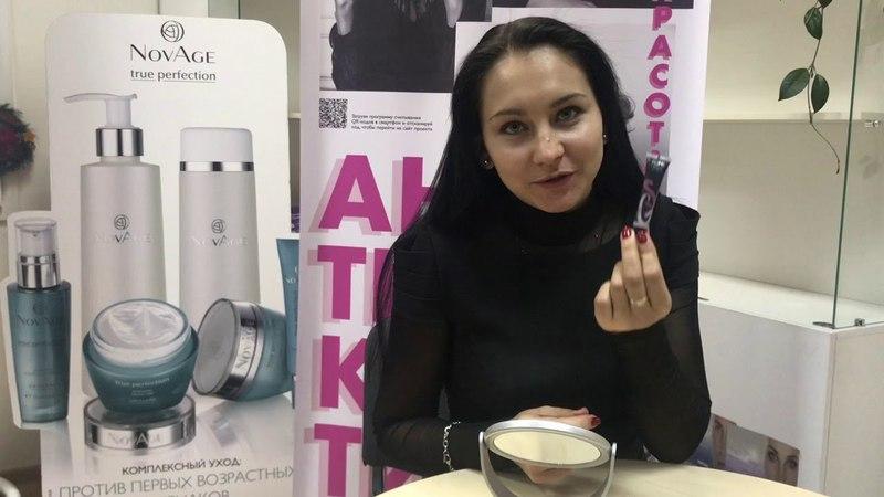 Блеск для губ с эффектом сияния THE ONE (Ирма Егорова)