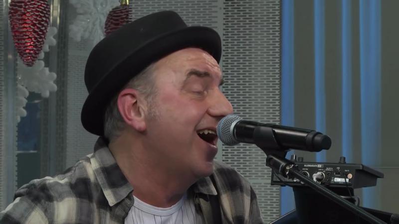 Владимир Шахрин - Шаляй-Валяй (LIVE Авторадио)