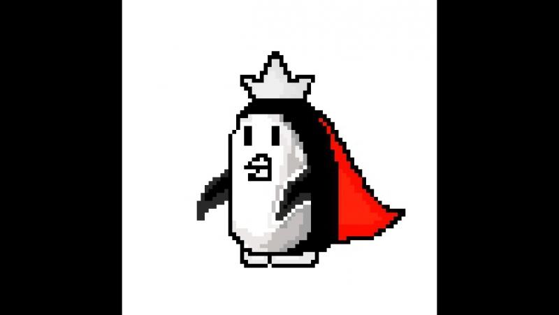 Пингвин король