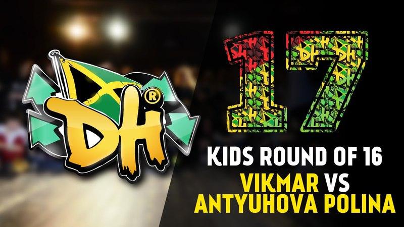 DHI RUSSIA 2017 - 1VS1 KIDS 116 - VIKMAR (WIN) VS POLINA ANTYUHOVA