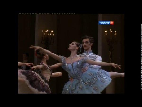 Выпускной АРБ им. А.Я. Вагановой в программе Звезды белых ночей.