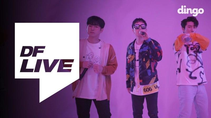 San E X Mad Clown - 너랑나랑노랑 (Butterfly) (Feat. 범키 (BUMKEY)) [DF LIVE]