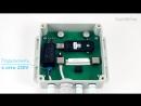 Обзор уличной IP-камеры Camdrive CD630-4G, видеонаблюдение через 4G