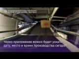 Эксперимент по маркировке сигаретных пачек стартовал в России