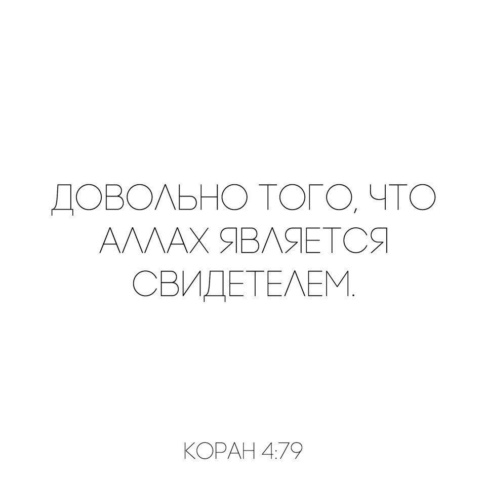 «Сердце становится чёрствым из-за четырёх вещей, если превыс