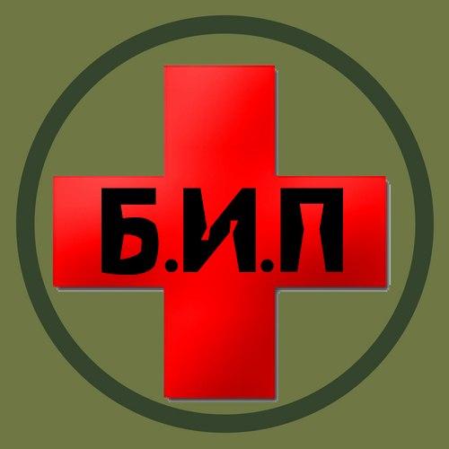 Афиша Челябинск Безопасность и Первая помощь