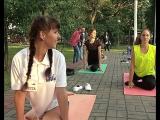 Сюжет ПГТ о фитнес-йоге на открытом воздухе с Анной Артёмчик