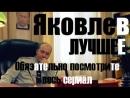 Полицейский с Рублевки - ЛУЧШЕЕ БЕЗ ЦЕНЗУРЫ
