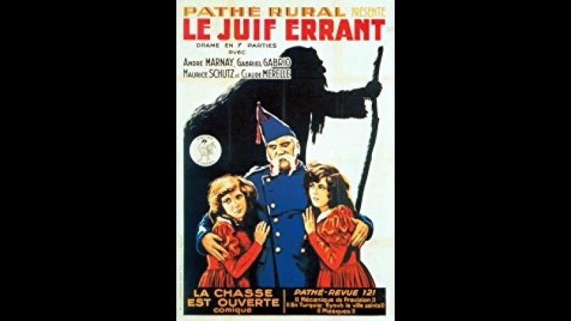 Le juif errant (1926)