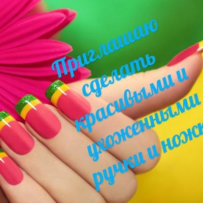 Наталья Пухач