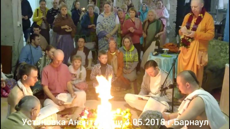 Установка мурти Господа Ананташеши 04 05 2018 г Барнаул