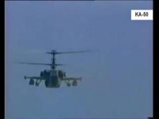 Агата Кристи Ковёр Вертолёт.mp4