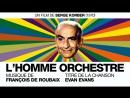 Человек-оркестр 1970, Франция, комедия