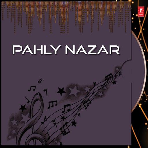 Dev альбом Pahly Nazar