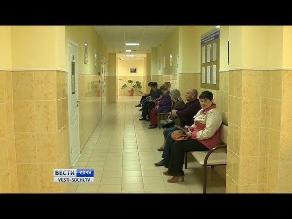 Систему электронных больничных листов внедряют в Сочи
