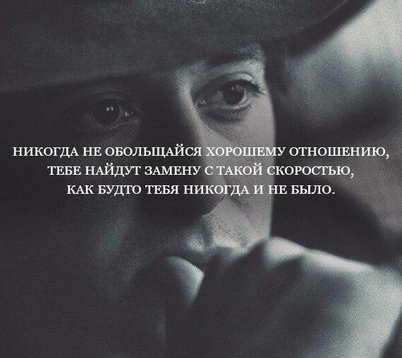Фото №456261501 со страницы Алтынай Тугуновой