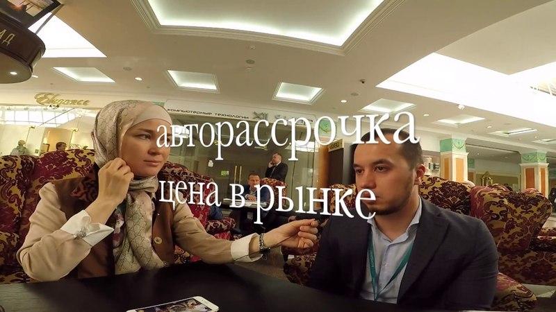 Исламский финансовый дом Амаль Интервью с ген директором Рустам Сагдеев Казань 2018