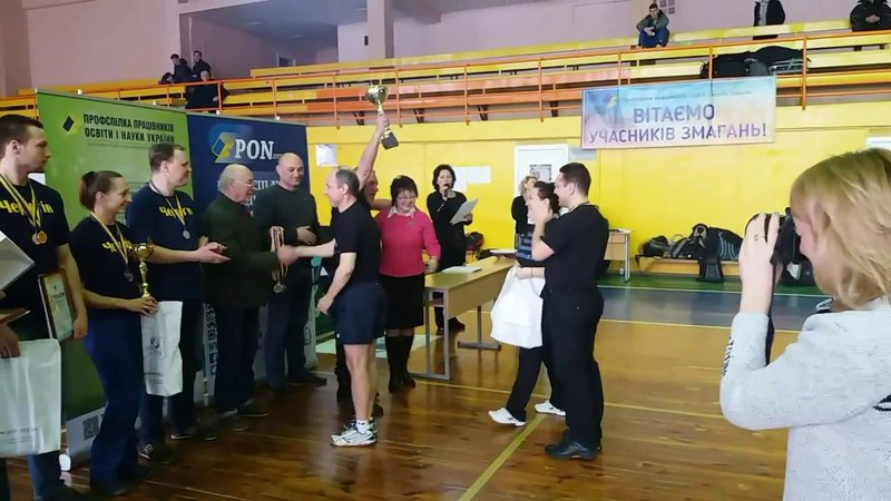 Всеукраїнські змагання з настільного тенісу серед працівників освіти і науки України