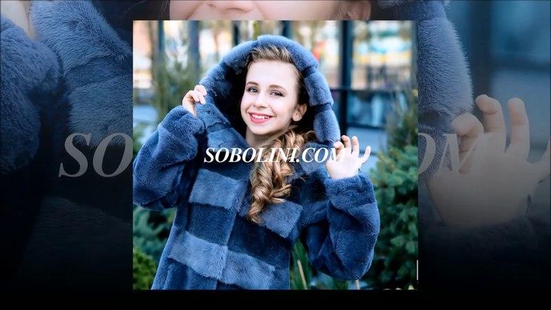 Модные подростковые меховые изделия от Sobolini, очень стильные и красивые шубы, парки, жилеты!