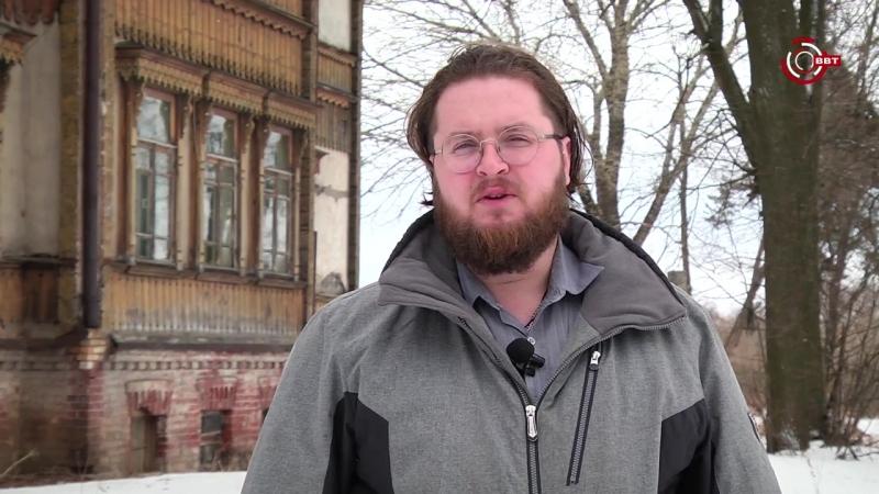 Страницы истории. Дом Рябушинских. г.Вышний Волочёк