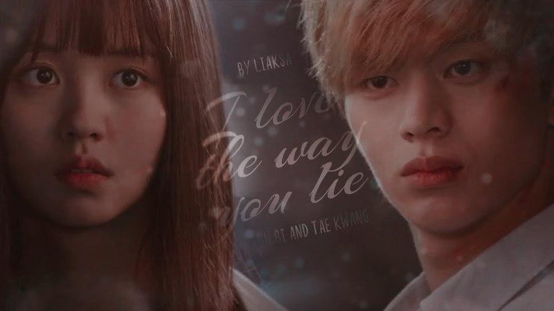 Eun Bi ✗ Tae Kwang || Who are you School 2015 || I llove the way you lie