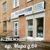 АвтоХимУрал Нижний Тагил