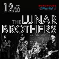 12 октября   The Lunar Brothers @Дом у Дороги