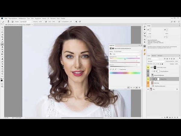 Красивый цвет кожи в Photoshop за пару кликов