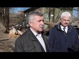 Сергей Ермохин для Бизнес Новостей