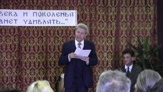 Евгений Онегин(Отрывок из 1 ой главы)Читает Апександр Пичугин