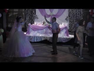 Свадебный танец с сюрпризом))) с папой))) 💃🕺