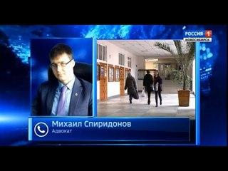 Вести 24. Комментарий адвоката Спиридонова М.В. по вопросу лишения гос. аккредитации в НГТУ
