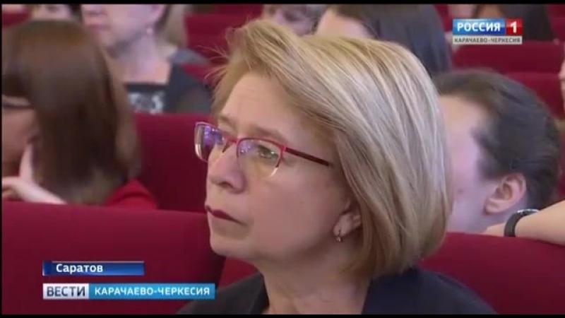 Мировая премьера Карачаево-Балкарской симфонии Минги тау, композитора Ахмата Малкандуева