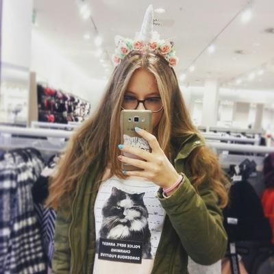 Полина Петровская