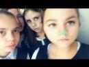 С подружками в школе 💕