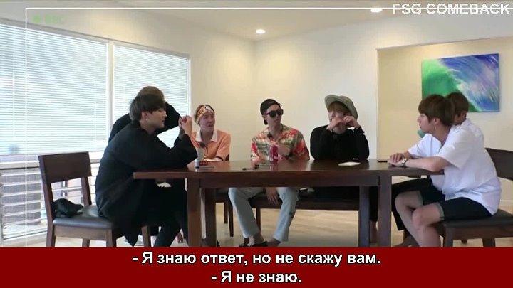 БВ2 - 8 эп. (за кадром) рус.саб