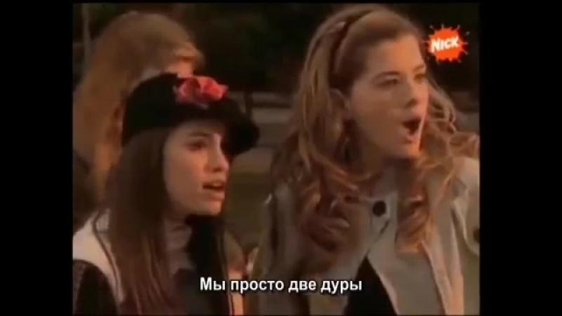 1 сезон Почти Ангелы (2)