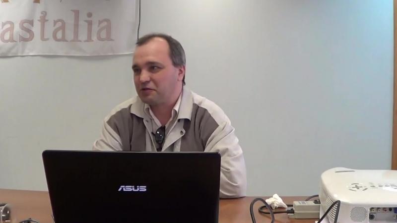 2-я Конференция Касталии, доклад №17. Буквенный и числовой символизм трактата Марсана (2013.05.26)