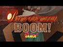Belly Sharki Shimmy BOOM Восточные танцы DRIVE DANCE IV