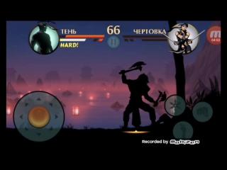 Shadow fight 2 - Тренировка в Испытании 35.