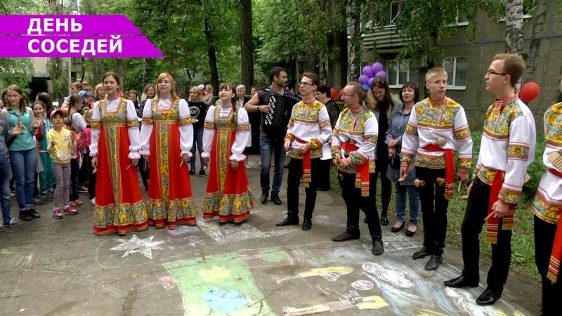 Активные липчане совместно с депутатом Игорем Тиньковым благоустроили свой двор