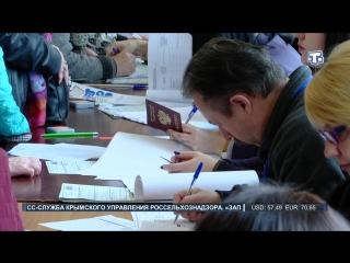 Крым впервые выбирал Президента РФ