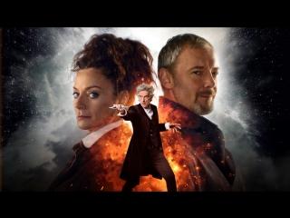 Доктор Кто 10 сезон Пролог спецвыпуск