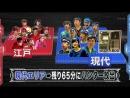 Run for money 逃走中 (Toso-chu) (2014.09.28) - Jikuu wo Koeru Kessen (Part 1) (時空を超える決戦 (前編))