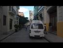 La Gabana 2 Гавана