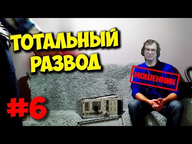 ДОМУШНИКИ / СМАЗКА ДЛЯ ПК И ЕГО РЕМОНТ ЗА 100000!