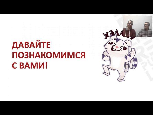 Запись вебинара: Как стать SMM-щиком с доходом от 50 000 руб. (6 февраля)