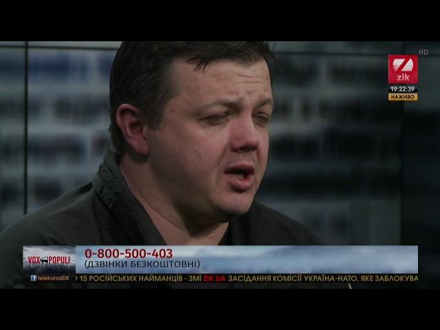 Семен Семенченко: порошенко - загроза національній безпеці <Семенченко>